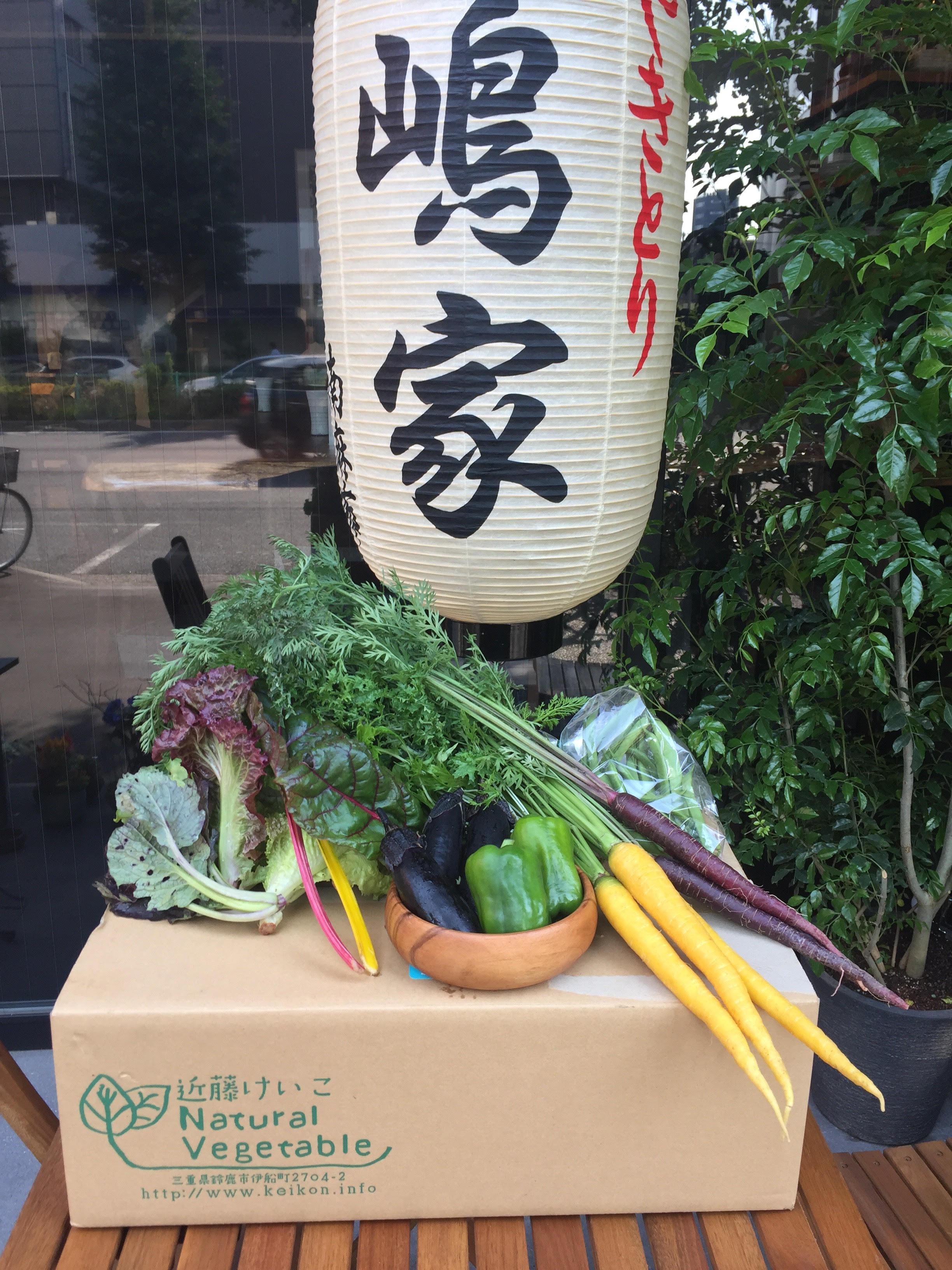 無農薬野菜 近藤けいこナチュラルベジタブル