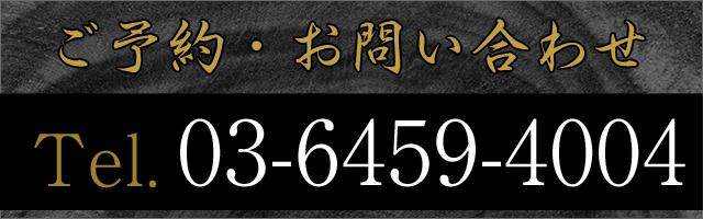 PC-やきとり嶋家南麻布3_60