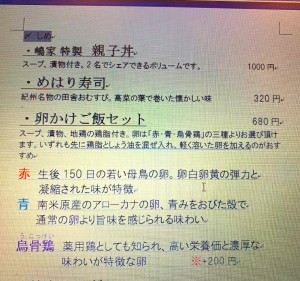 exif_temp_image (23)